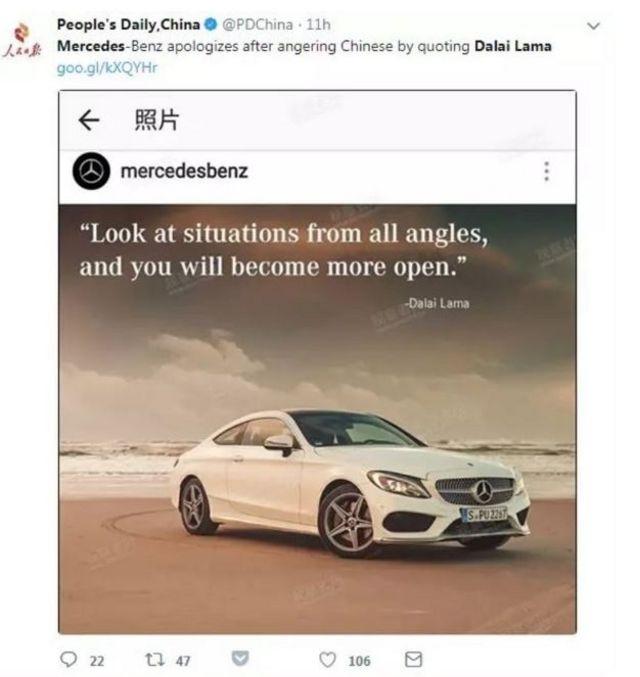 پس از اینکه مرسدس-بنز این آگهی را از شبکه اجتماعی خود حذف کرد، این پست هم از توییتر روزنامه رسمی دولت چین پاک شد