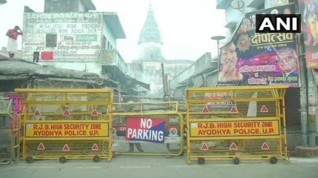 अयोध्या केस पर फैसला आने से पहले सुरक्षा के ऐसे इंतज़ाम किए गए थे.