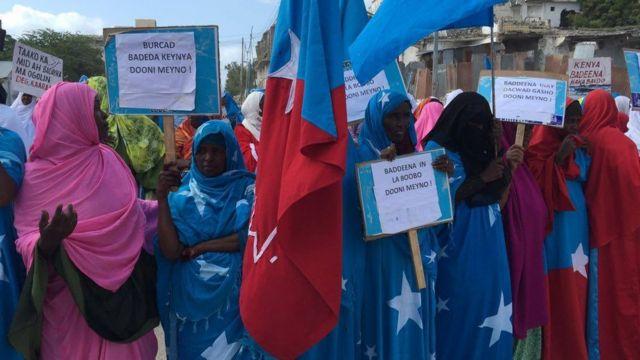 Bannaanbaxa Muqdisho: Maxaad ka taqaannaa Daljirka Dahsoon