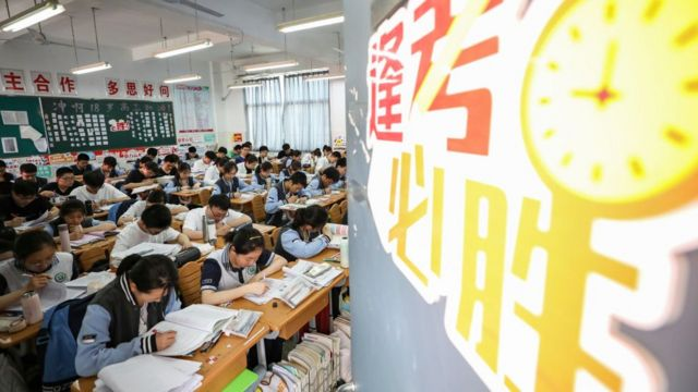 Senior three students study in the classroom for the upcoming national college entrance exam
