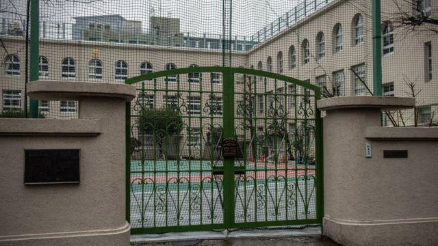 A closed school in Tokyo, Japan