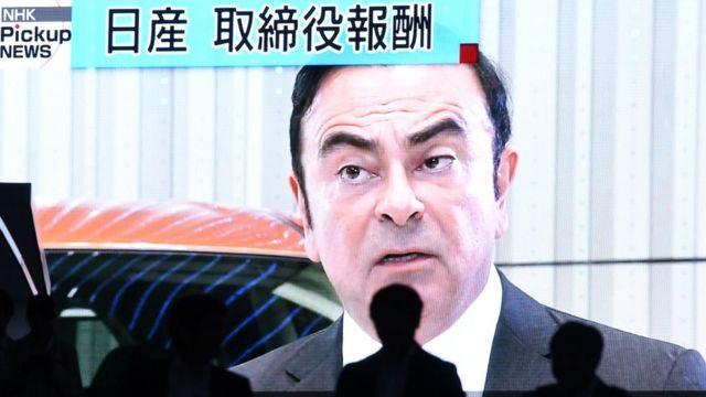 カルロス・ゴーン容疑者は19日、日本で逮捕された
