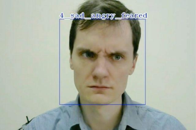 tecnología de reconocimiento facial