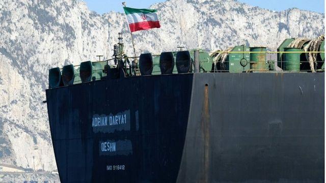 Doonittiin amma maqaa haaraa baafatetti-Adiriyaan Daariyaa-1, alaabaa Iraan waliin yommuu mul'atte.