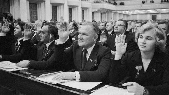 Чрезвычайная сессия Верховного Совета СССР 7 октября 1977 года
