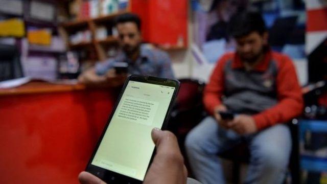 मोबाइल संदेश