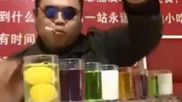 లీయూ షిచావో Liu Shichao