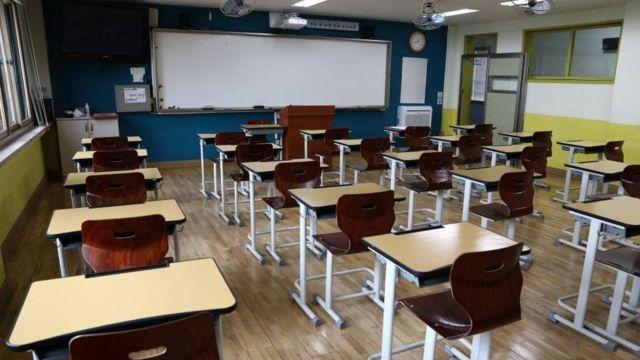 Ruang kelas di Korea Selatan