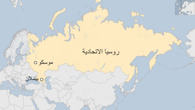 خريطة لموقع مدينة بيسلان الروسية