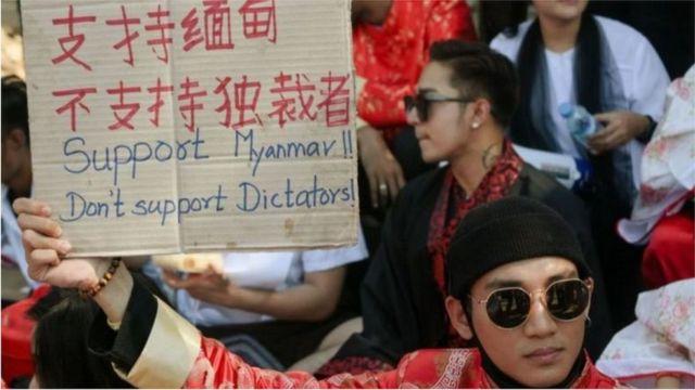 2月,缅甸18所大学的学生会向习近平发出公开信,要求中国尊重缅甸人民的意愿。