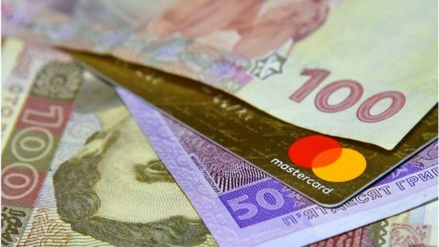 гроші і картка