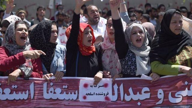 تظاهرات کابل زنان