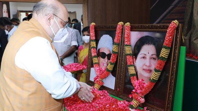 அதிமுக - பாஜக கூட்டணி