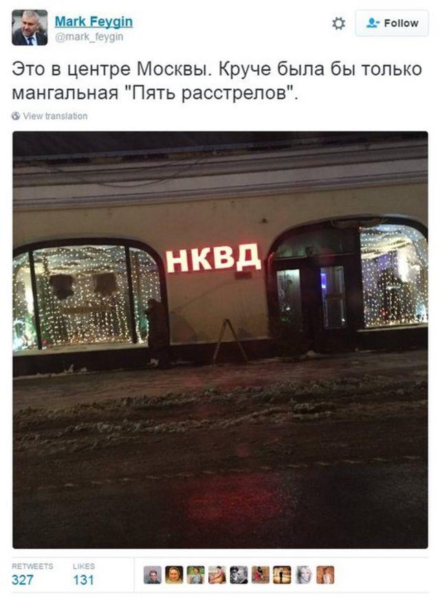 Mark Feygin tweet