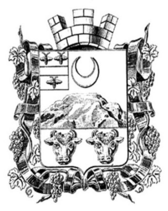 Ош шаарынын герби