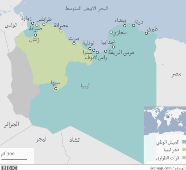 تسيطر قوات الجنرال حفتر على معظم ليبيا