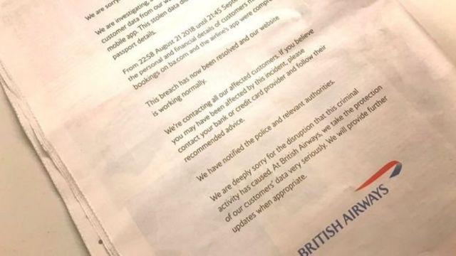 บริติช แอร์เวย์ ลงโฆษณาทางหนังสือพิมพ์เพื่อขอโทษต่อกรณีถูกล้วงข้อมูล