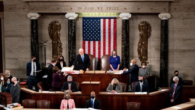Заседание конгресса