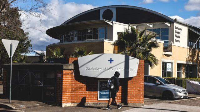 بینکس ٹاؤن لِڈکومب ہسپتال