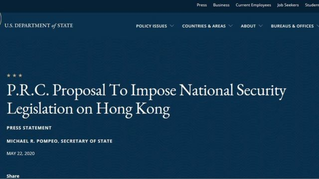 美国国务院网页