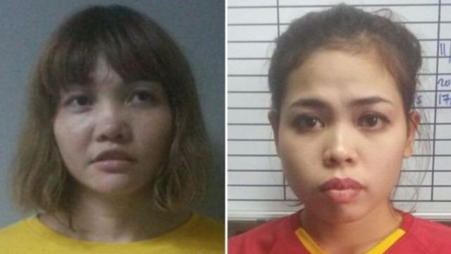 वियतनाम की 28 वर्षीय डोआन थी हृयूआंग और इंडोनेशिया की 25 वर्षीय सिती आइसिया
