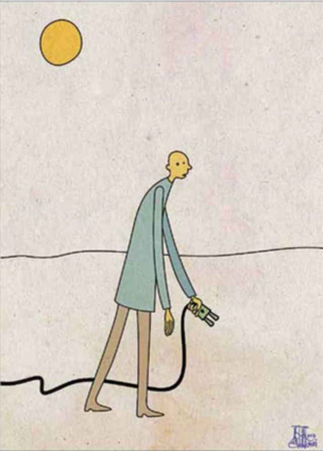 کارتون یاشار قهرمانی، ایران