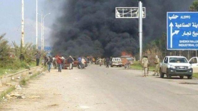 تقارير تفيد بمقتل العشرات في الحادث