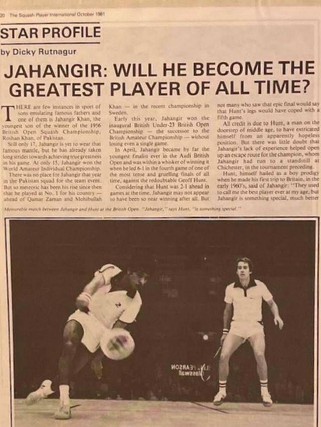 جہانگیر