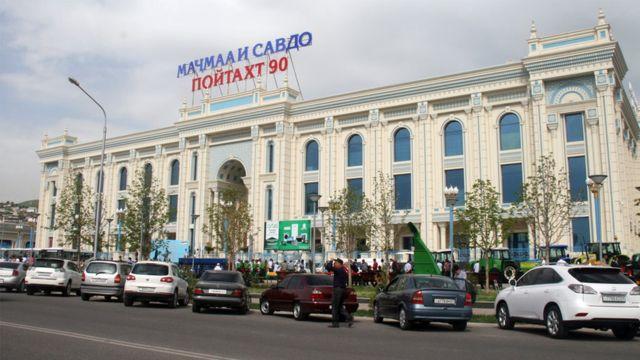 Душанбедаги Ўзбекистон маҳсулотлари кўргазмаси