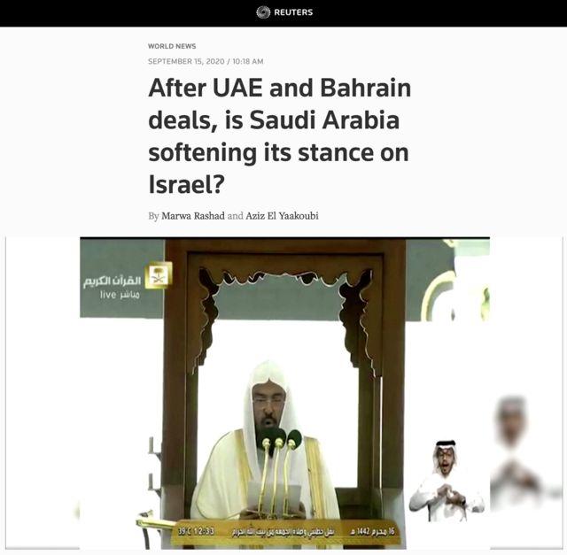 عبدالرحمن السدیس