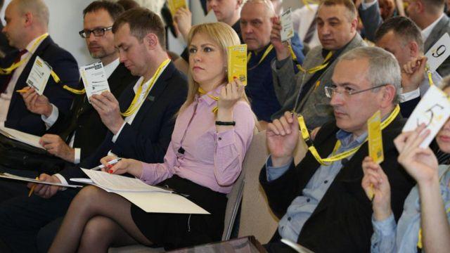 """Участники конференции """"Открытой России"""" в Таллине"""