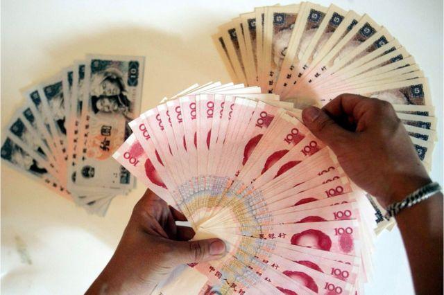Billetes de varias denominaciones del yuan chino