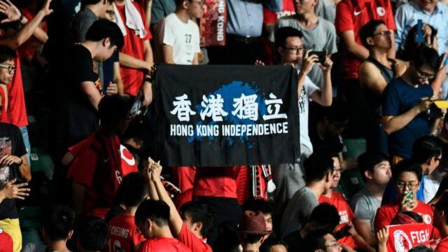 """香港球场上近年多次出现""""香港独立""""标语。"""