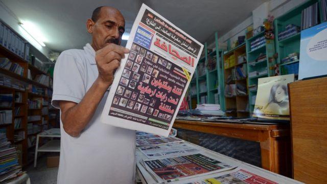Tunisie : recul des libertés d'expression