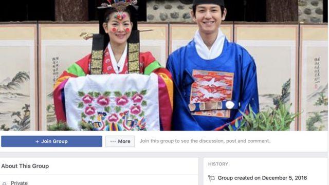 Facebook của một nhóm mai mối kết hôn Hàn- Việt