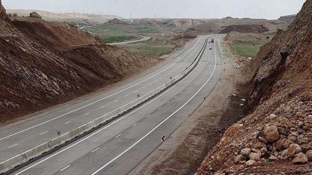آزاد راه تهران- شمال