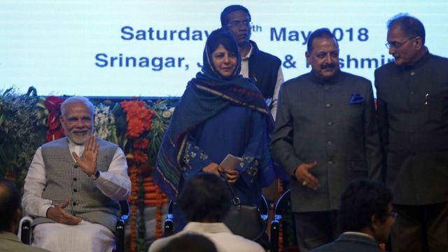 महबूबा मुफ्ती, प्रधानमंत्री नरेंद्र मोदी