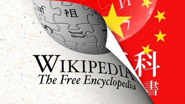 Wikipedia graphic