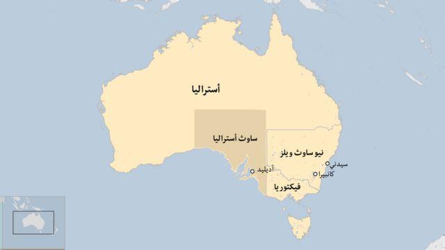 خريطة توضح انتشار الوباء في أستراليا