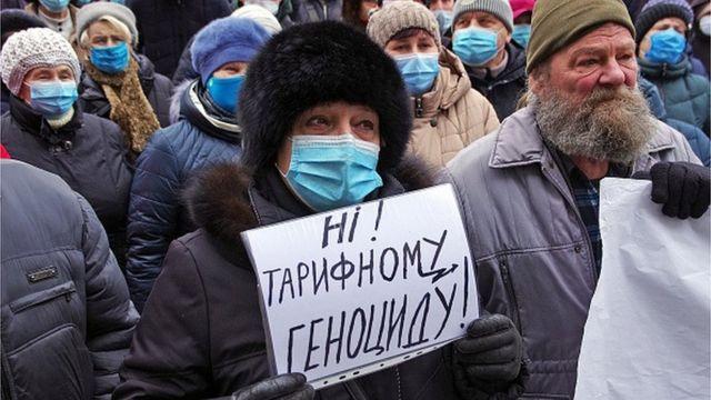 тарифний протест