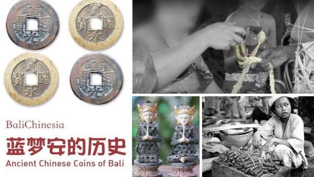 Penggunaan uang kepeng Cina dinilai sebagai salah satu bukti akulturasi budaya Bali dan Cina oleh proyek penelitian Balichinesia.
