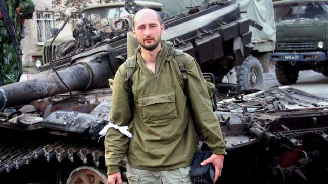巴布琴科2008年在格鲁吉亚作战地报道