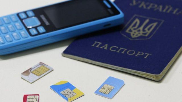 Мобільний телефон, паспорт, сім-картки