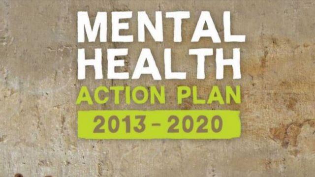 세계보건기구 정신건강 시행 계획