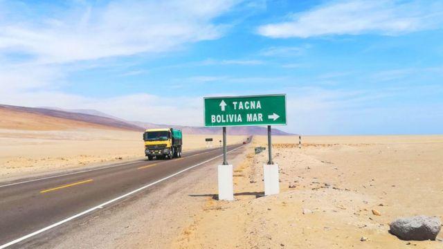 Letrero que señala la entrada a Bolivia Mar