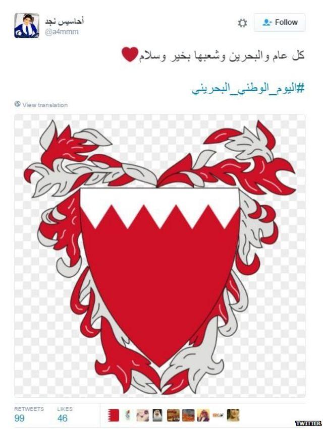 #اليوم_الوطني_البحريني