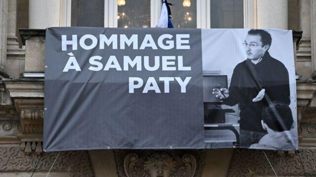 ساموئل پتی، معلم فرانسوی