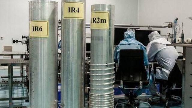 یک مرکزی اتمی ایران