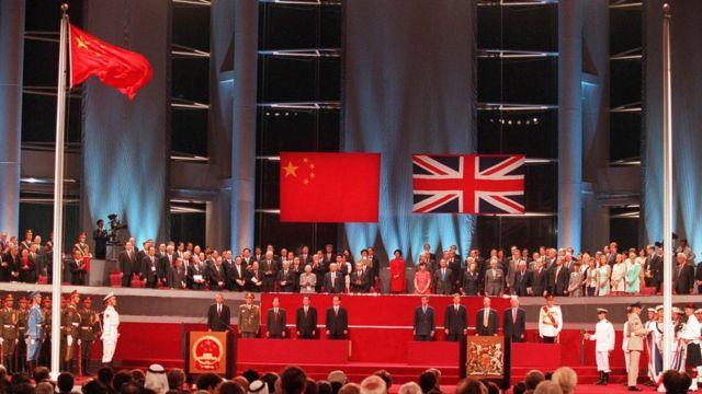 香港主權交接儀式