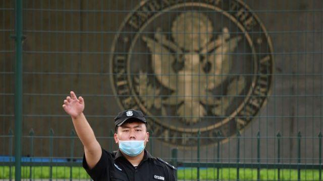 Посольство США в Китае